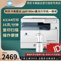 柯尼卡美能达打印机性价比高吗