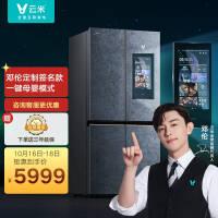 云米(VIOMI)21Face系列 502升双开门一级能效21英寸大屏十字四门家用母婴冰箱BCD-502WMLAZ03A