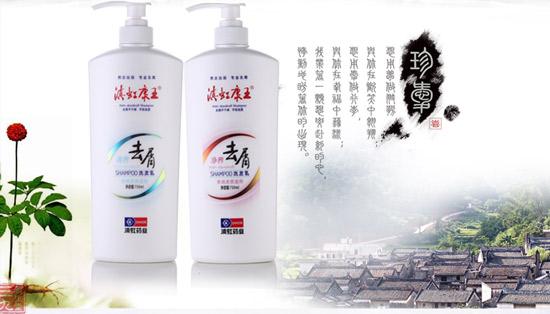 康王洗发水正品