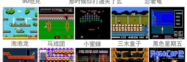 小霸王游戏机红白机游戏卡 fc 黄卡400个游戏 双截龙全集 冒险岛 忍者