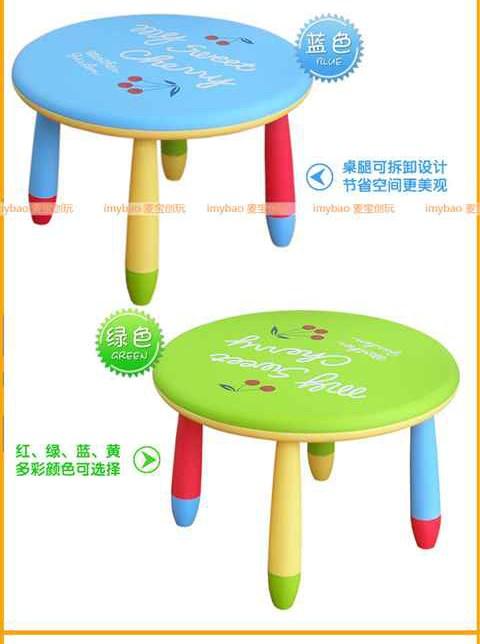 圆形环保儿童桌