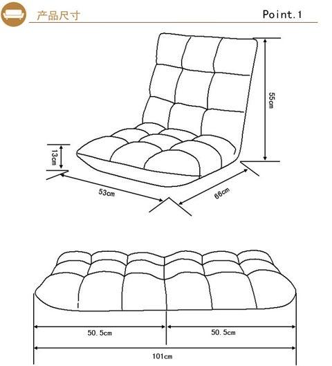 产品手绘线稿沙发