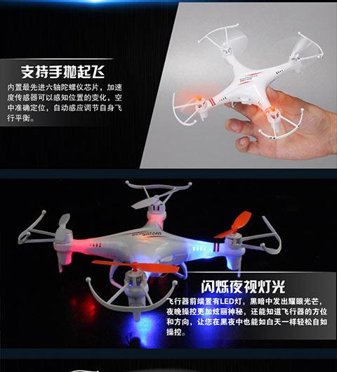 可充电带摄像头航模遥控飞机