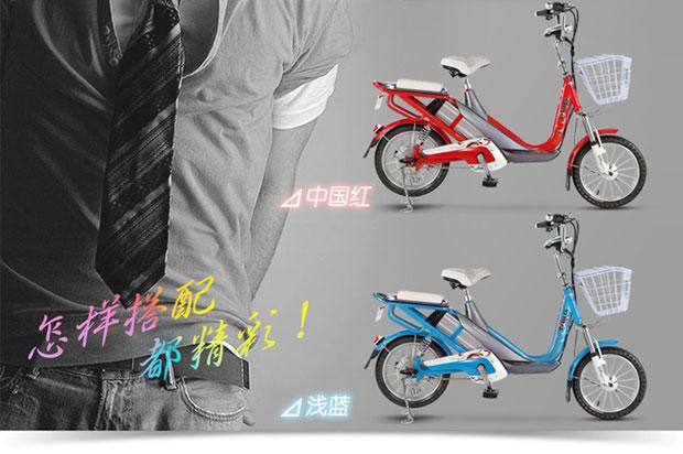 卖正品台铃电动车锂电池电动自行车 智能助力电单车 小霏铃 中国红的图片