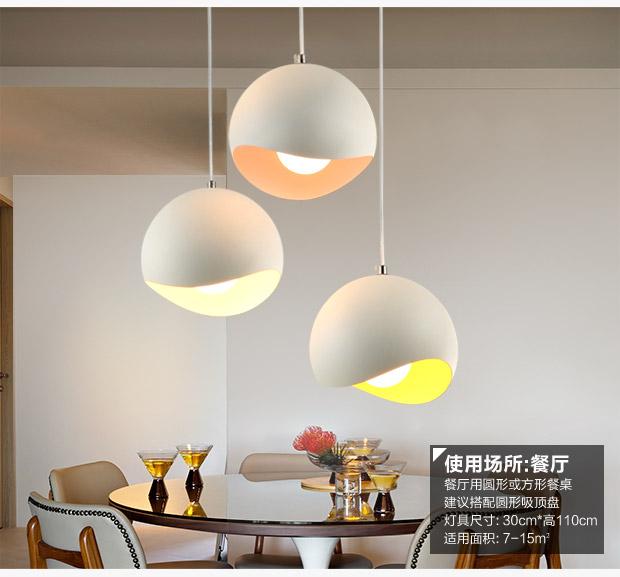 led餐厅灯