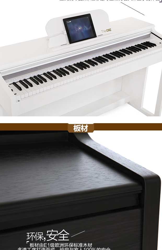 The ONE智能钢琴乐器 电钢琴88键重锤 电子琴 数码钢琴 黑色适合年