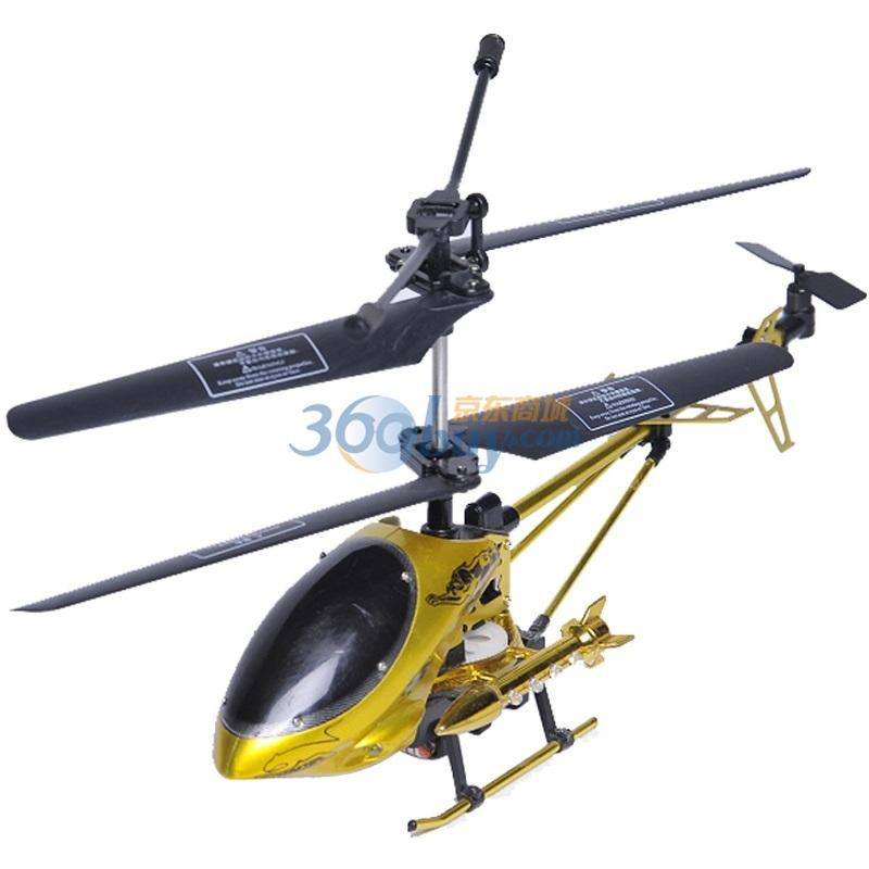 润恰 陀螺仪遥控直升飞机 遥控玩具r系列3.5通道最新升级版rq8677