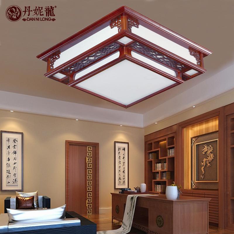 丹妮龙现代简约中式吸顶灯仿古实木led灯客厅餐厅卧室图片