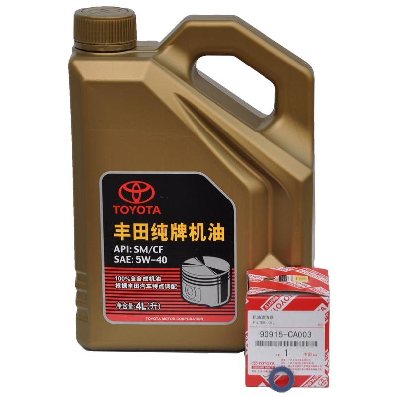 广汽丰田(toyota) 雅力士/致炫 基础保养服务套餐(原厂5w-40机油 机滤