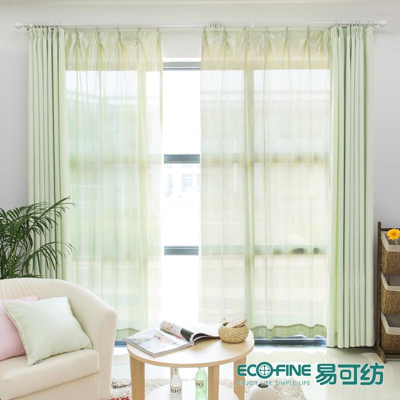 易可纺简约现代成品窗帘卧室保温窗帘纱阳台飘窗窗帘防紫外线纱帘定制