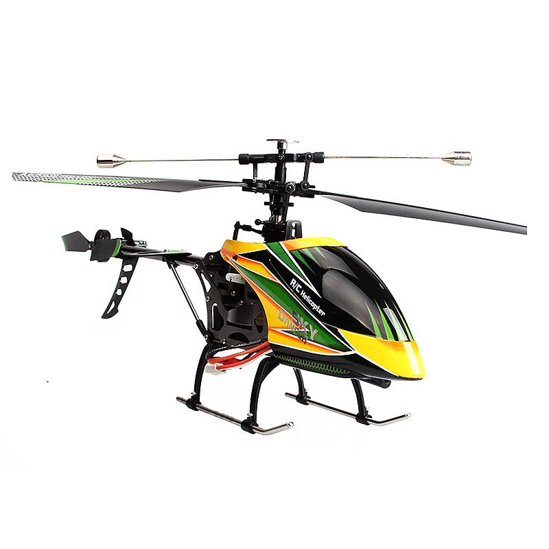 4g专业航模直升飞机 模型遥控直升飞机
