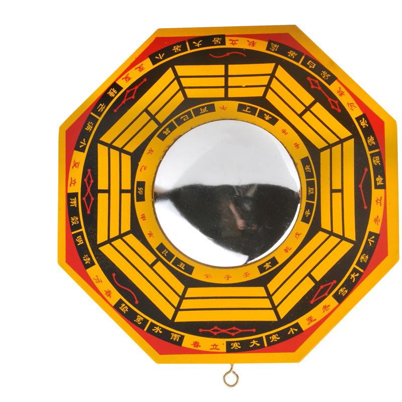 姚易君 开光桃木制八卦凹凸镜摆件 太极八卦镜 8寸凸镜