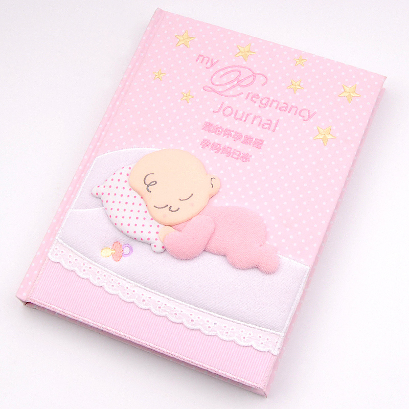 私人订制(george willsons)创意可爱韩国孕妈妈日志 高档孕妇礼品怀孕