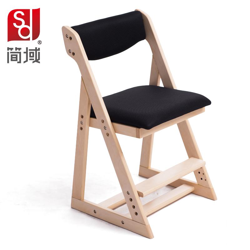 简域儿童学习椅升降书桌椅子小学生作业靠背凳子实木