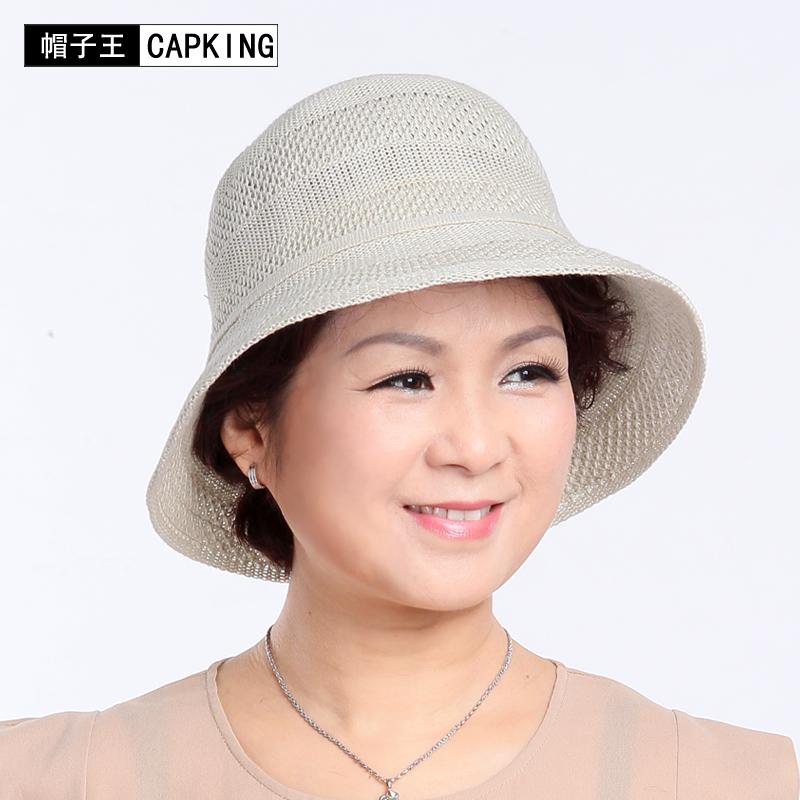 帽_送母亲礼物 2014春夏新款帽子 女士遮阳帽 中老年帽子