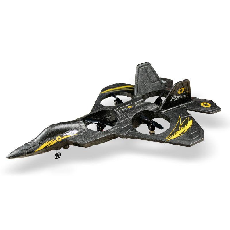 遥控飞机耐摔四通道f22战斗机 四轴飞行器 耐摔epp材料 遥控直升飞机
