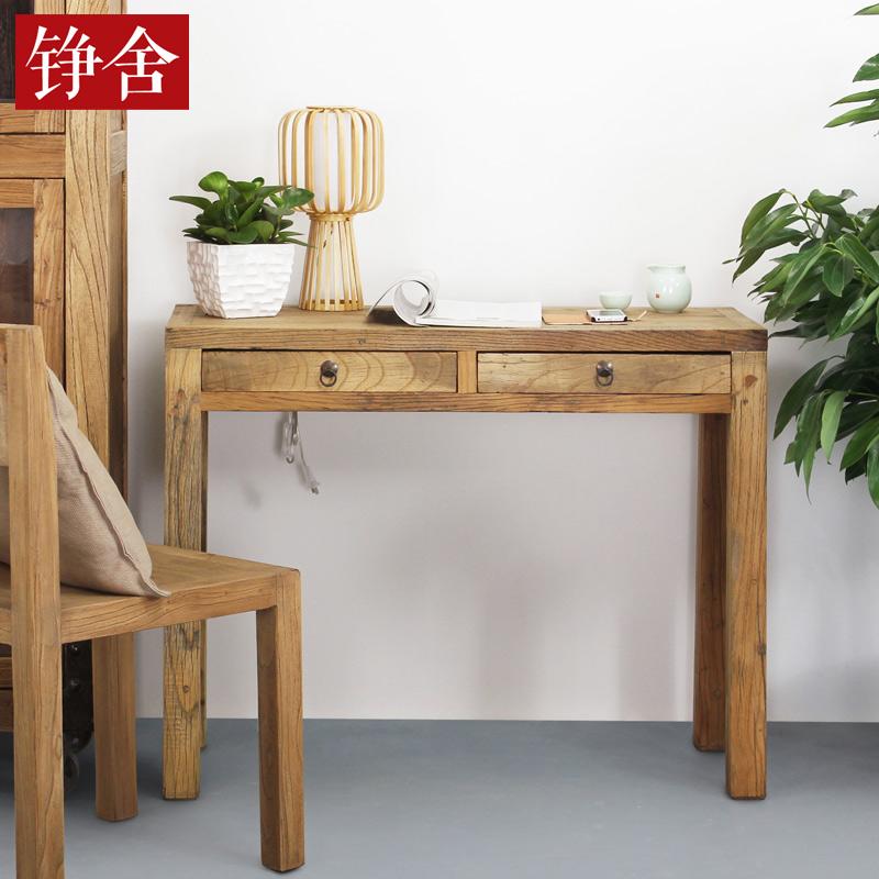铮舍家居 简约长书桌 带抽屉 全实木桌子 老榆木双人书桌 简易写字台
