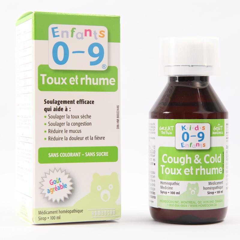0-9岁儿童感冒咳嗽水