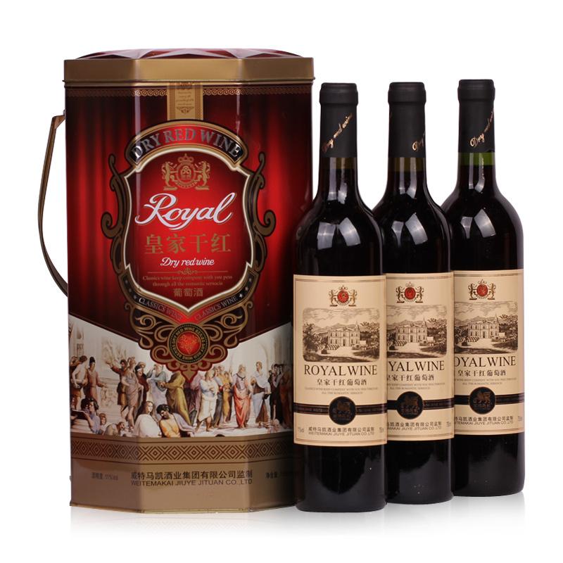 三支铁桶皇家干红葡萄酒礼盒