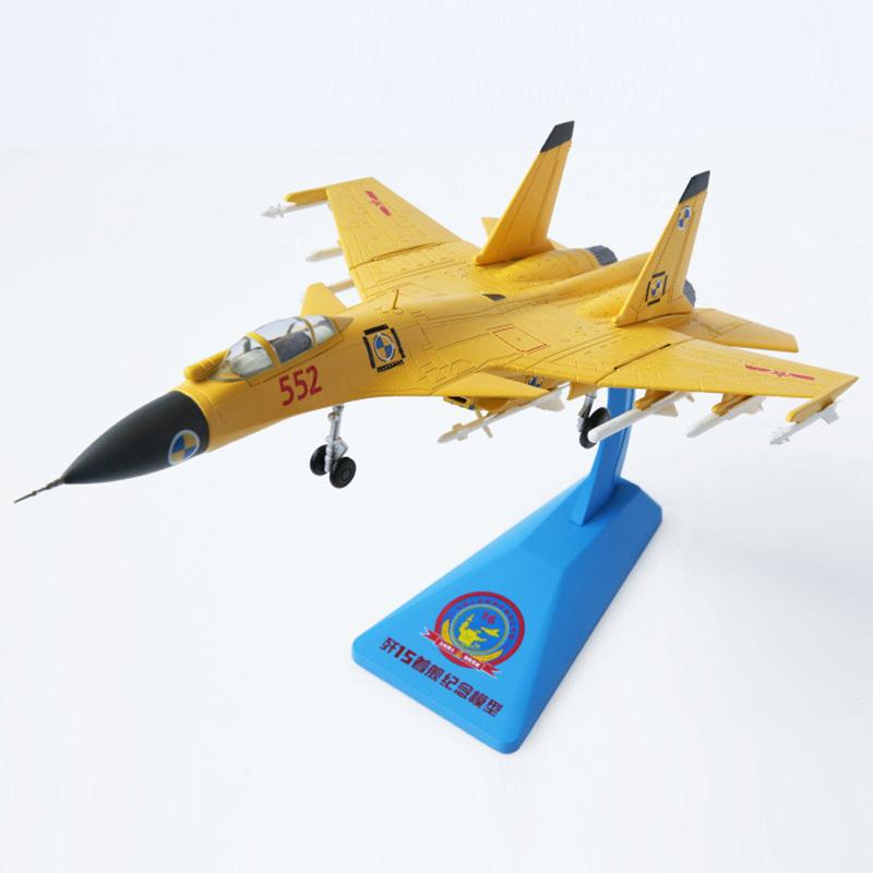 歼-15黄皮机模型 1:72中国航母舰载机模型