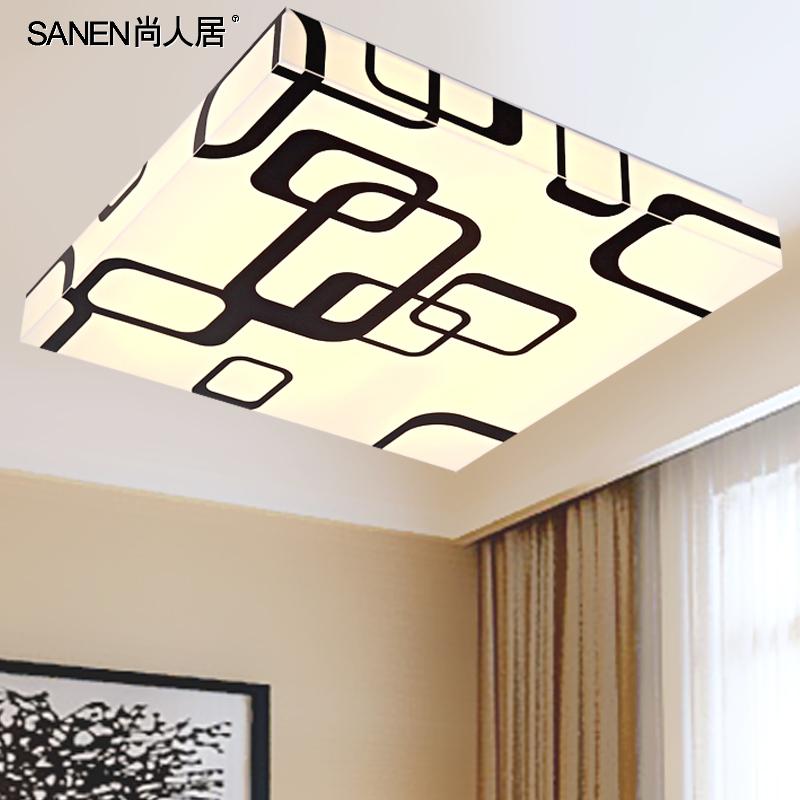 尚人居 led吸顶灯客厅灯卧室灯现代简约餐厅灯亚克力灯具平板灯灯饰图片