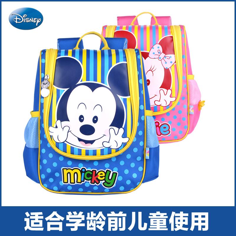 2014年新款迪士尼幼儿园书包儿童卡通背包米奇米妮包郊游包中大班 db