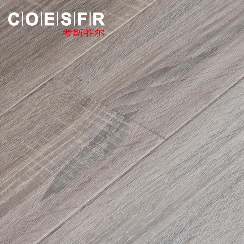 考斯菲尔地板 12mm强化复合木地板 实测甲醛e0 耐磨 穆奇灰橡 wd-8630