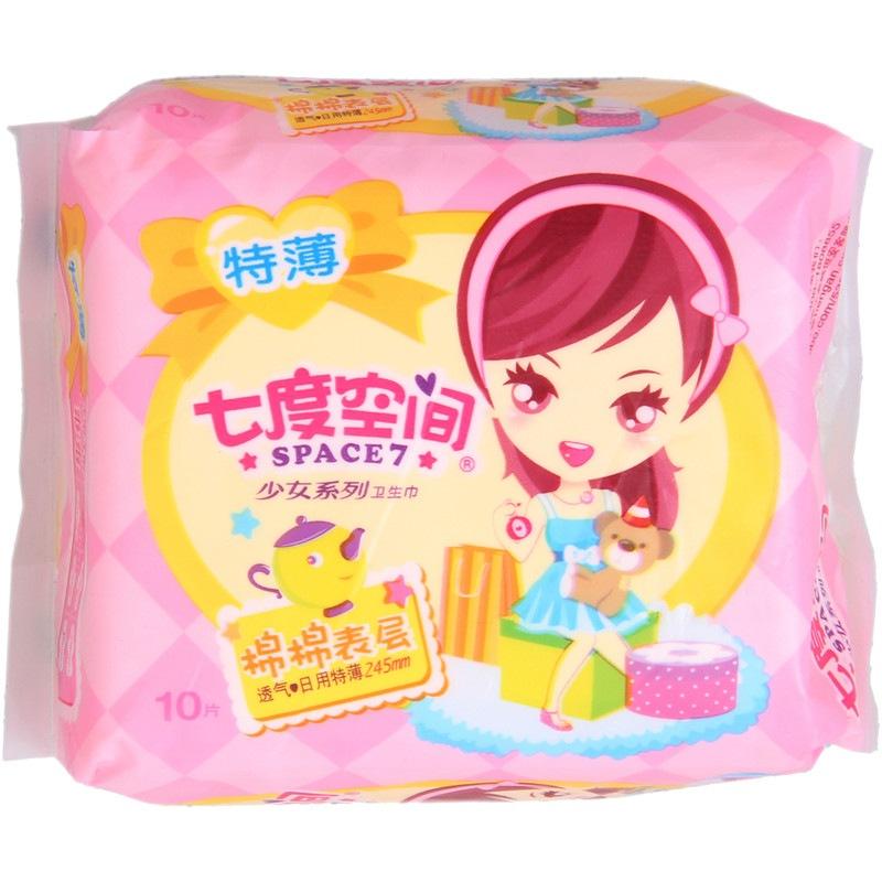 七度空间 少女系列 特薄纯棉表层 卫生巾 245mm*10片 (日用)