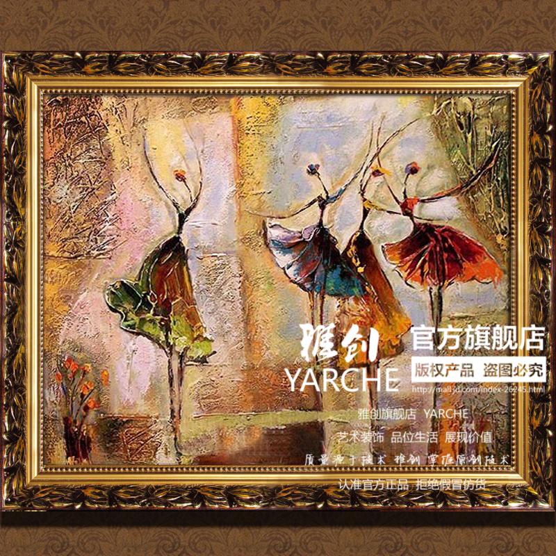 雅创 欧式手绘油画抽象装饰客厅酒店壁画沙发背景墙三联画有框画 横款