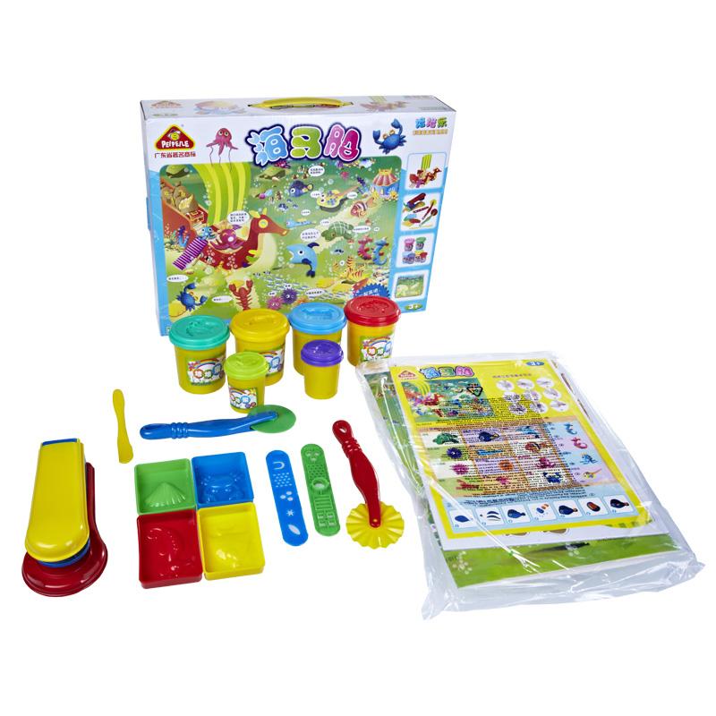 培培乐diy儿童过家家手工彩泥玩具 环保纸黏土海马船