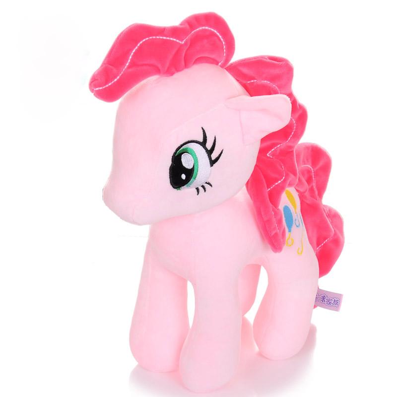 pony彩虹小马宝莉毛绒公仔碧奇