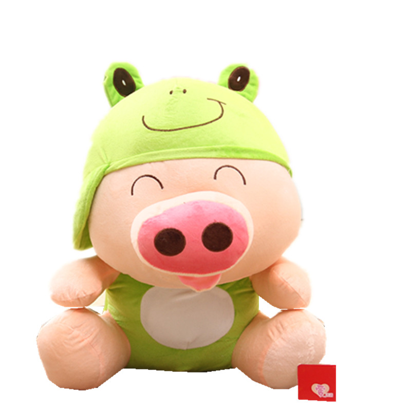卡通动物麦兜公仔大号猪猪可爱毛绒玩具猪娃娃抱抱猪