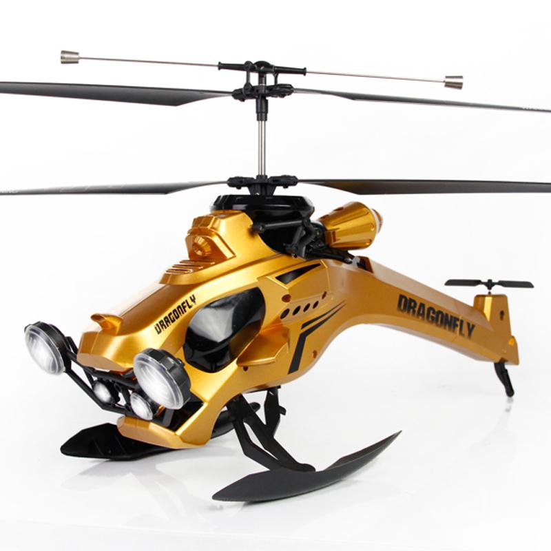 乐乐屋 钢铁侠 遥控飞机 合金耐摔直升机 航模玩具hj8056 大飞龙3.