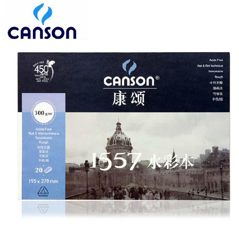 Canson康颂水彩纸哪种好 牌子同款