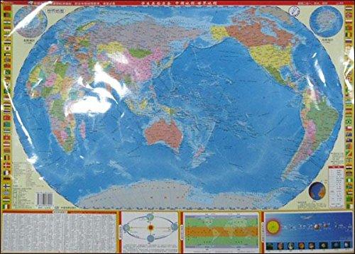 正版地图 桌面速查:中国地图,世界地图 西16号图片