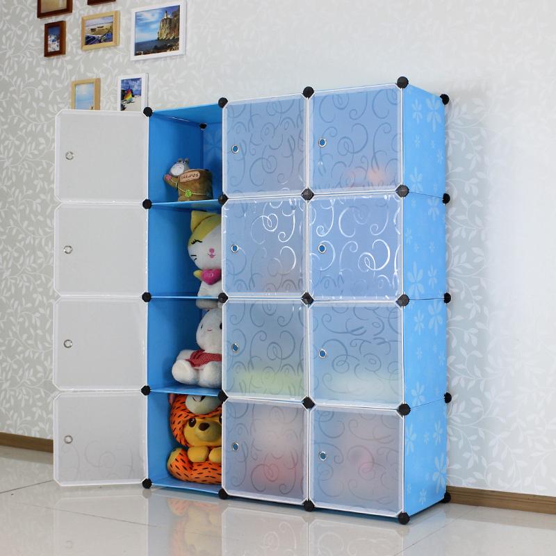 梦思园创意衣物收纳柜 四层简易儿童玩具收纳柜多功能
