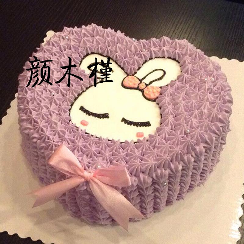 卡通個性水果生日蛋糕配送 巧克力奶油雙層蛋糕預定鮮花蛋糕 北京上海