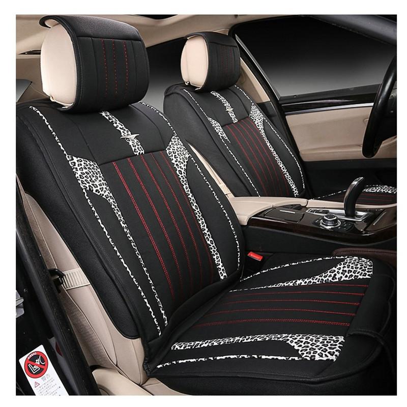 汽车坐垫 四季垫 专车专用座垫 2015款新 舒适版黑色 吉利新帝豪