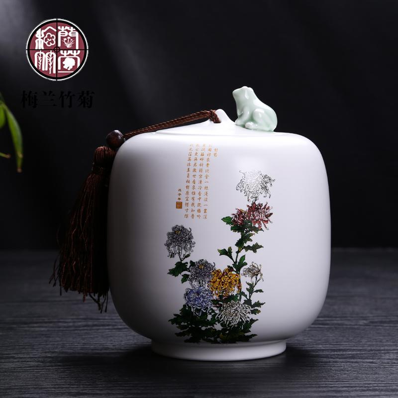 景德镇精品手绘茶叶罐陶瓷包装盒储茶罐储