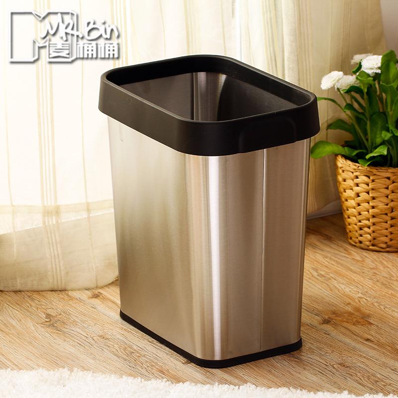bin)长方形创意时尚不锈钢垃圾桶无盖欧式