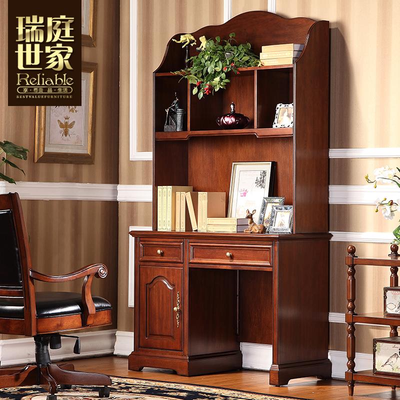 瑞庭世家 美式实木电脑桌带书架柜组合 小孩学习桌 书房原木书桌