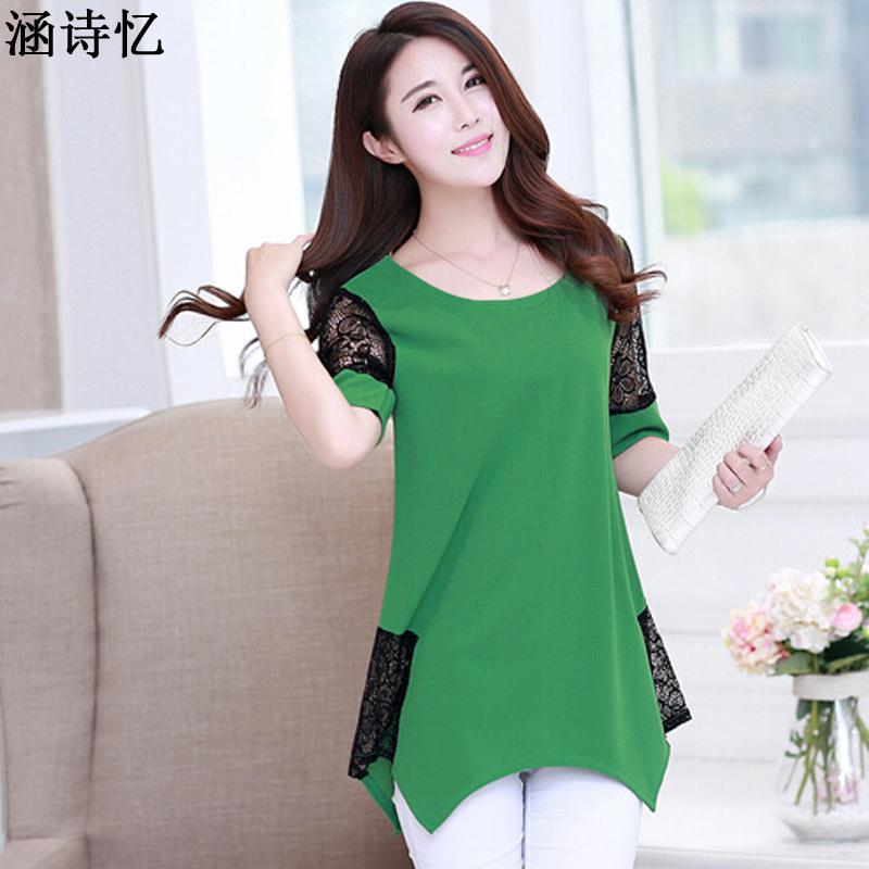 绿色长袖连衣裙春