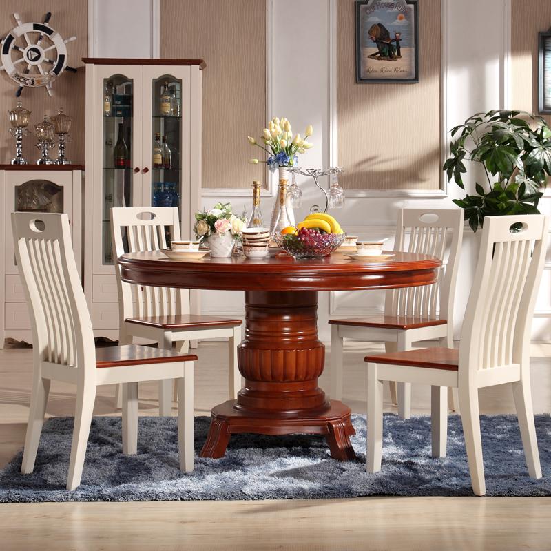 宜捷 地中海餐桌 美式乡村实木圆餐台饭桌小户型餐桌椅组合图片