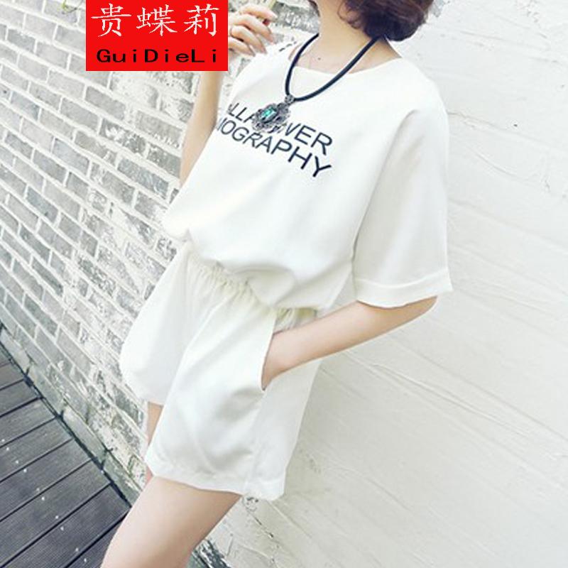 贵蝶莉2015夏装新款韩版女装夏季小清新糖果色简约字母收腰连体裤短裤