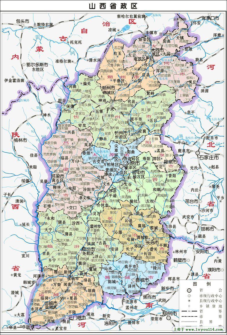 山西省地图(1:700000)图片