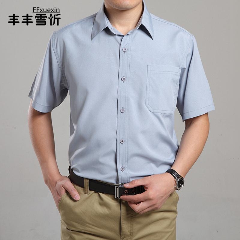 丰丰雪忻 中老年男装夏季老年短袖衬衫中年男士休闲全棉短袖衬衣爸爸