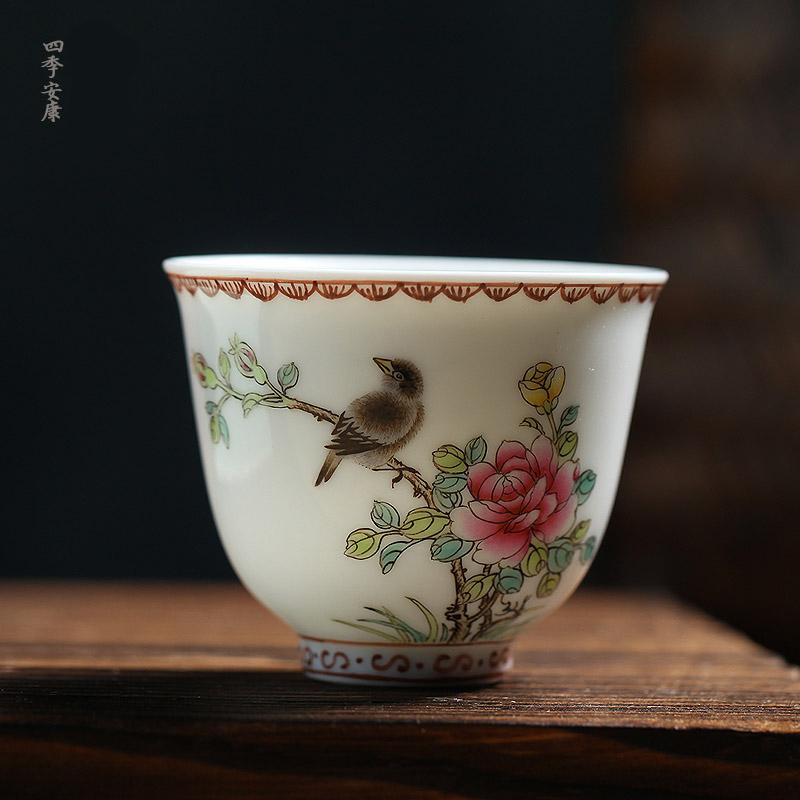 帝博钰 景德镇陶瓷手绘粉彩茶具 花鸟功夫茶具茶杯 菊花 月季 牡丹 茶
