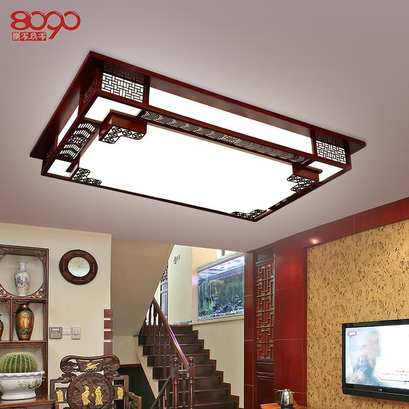 8090捌零玖零 现代简约led吸顶灯 中式实木灯具客厅灯图片