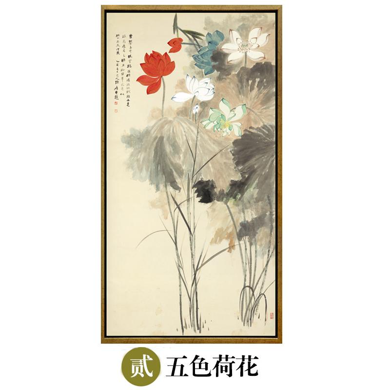 新中式装饰画 现代客厅挂画书房玄关壁画 张大千水墨金线荷花国画竖版图片