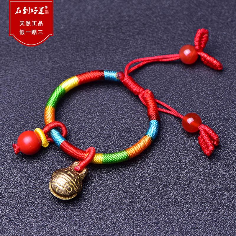 端午节五彩绳手链